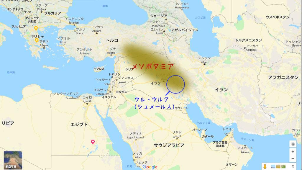 ユーフラテス 文明 チグリス 世界で初めて文明を生んだ国、イラクの歴史っていったいどんなんだろう?!